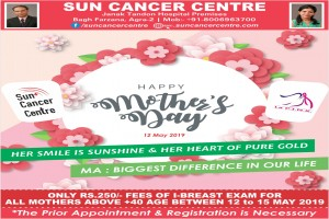 Happy Mother's Day from Sun Cancer Centre & La Pink Breast Care